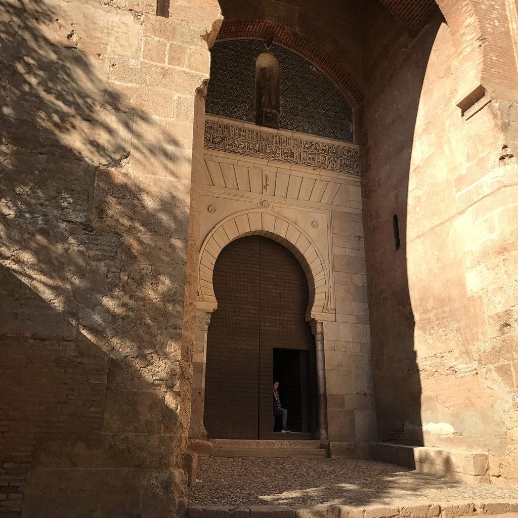 Granada Arch